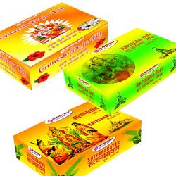 Puja Materials / Kits