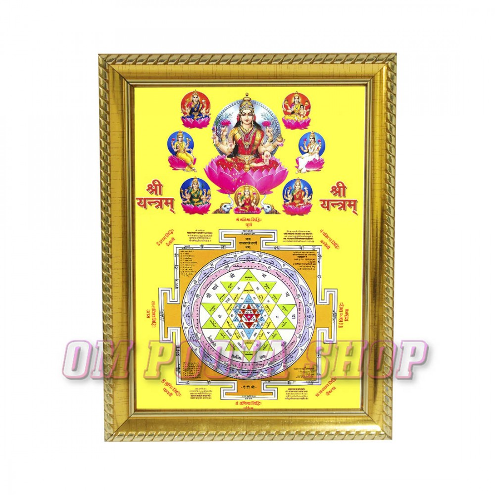 Shree Ashtalakshmi with Shree Yantram in Big Photo Frame