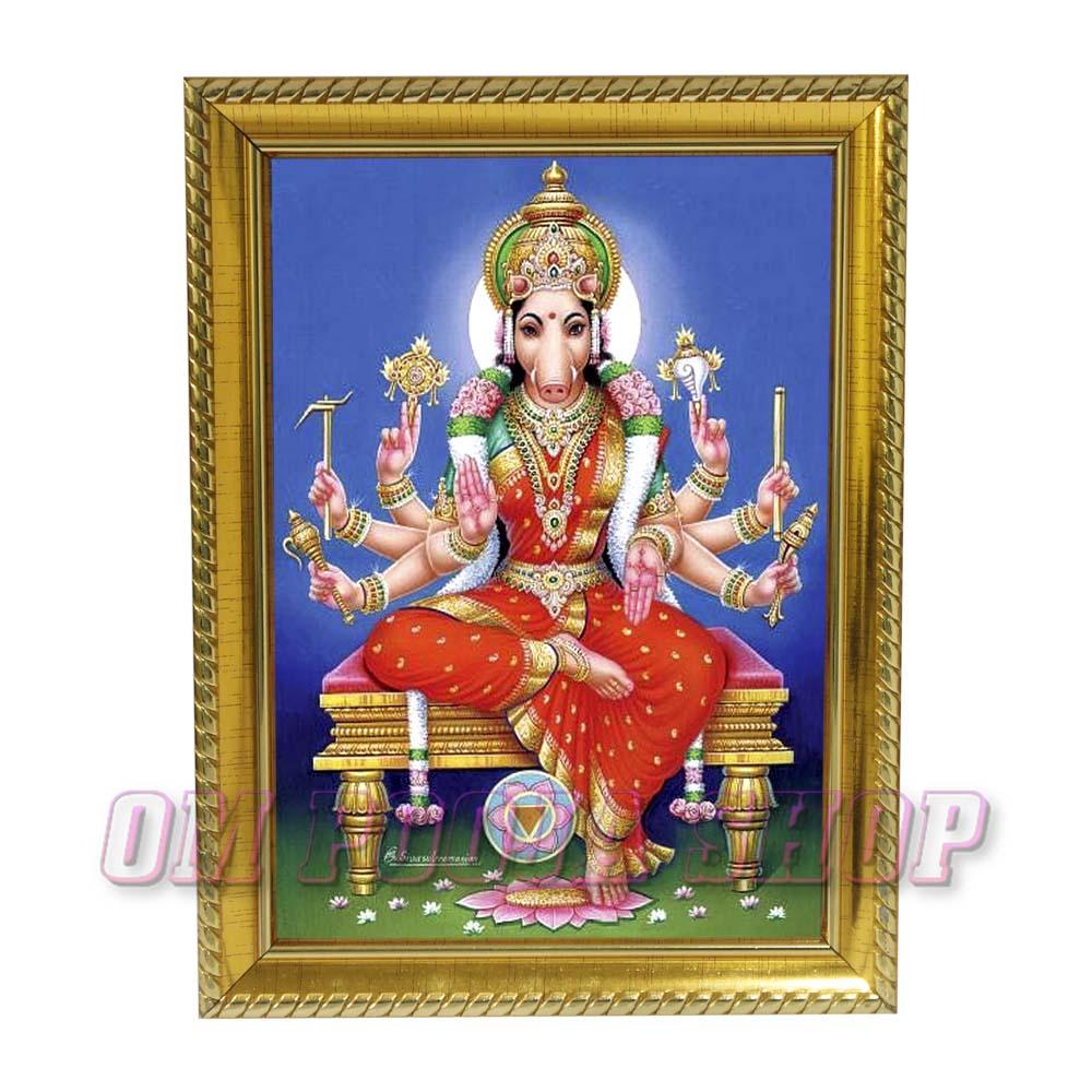 Varahi Devi Photo in Wooden Frame
