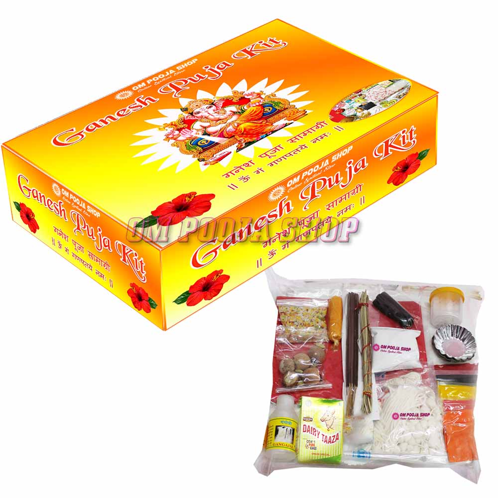 Ganesh Puja Kit