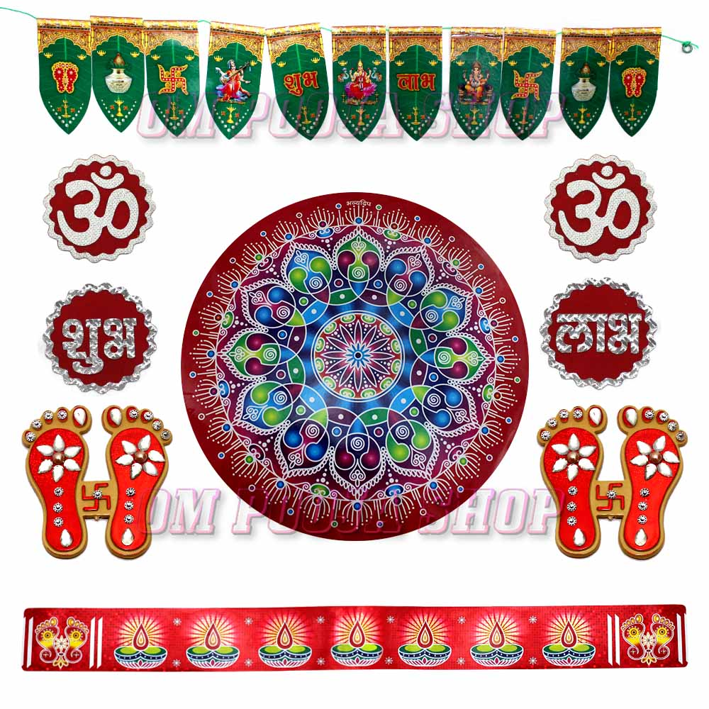 Auspicious Diwali Rangoli & Decoration Set