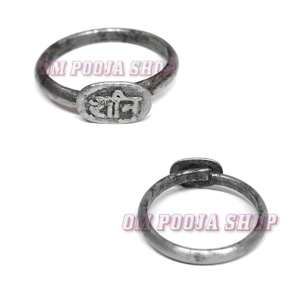 Shani Ring of Horseshoe