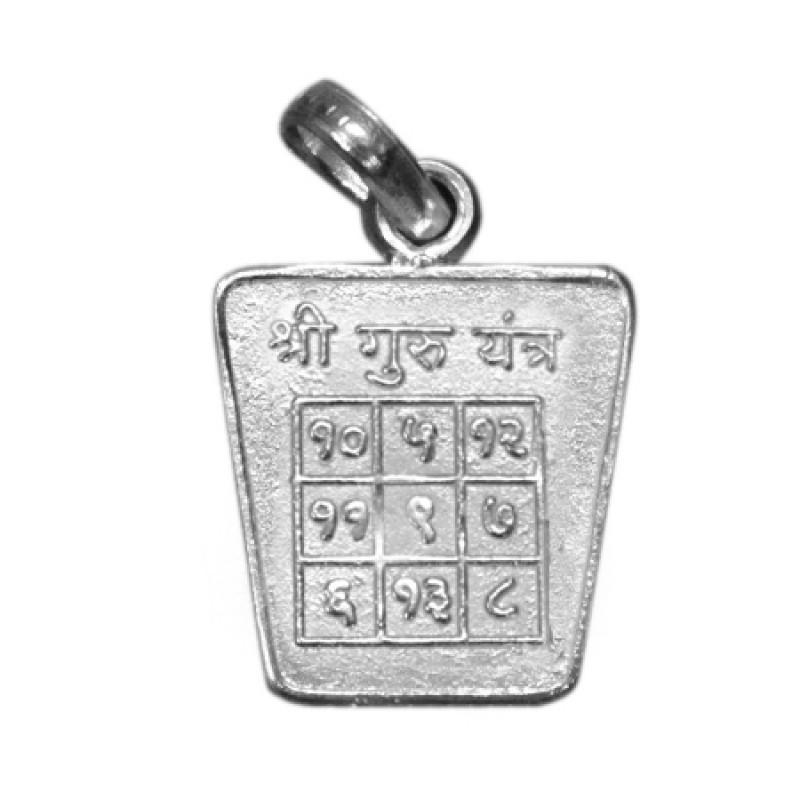 Guru yantra locket silver jupiter pendant buy online from india guru jupiter yantra locket aloadofball Image collections