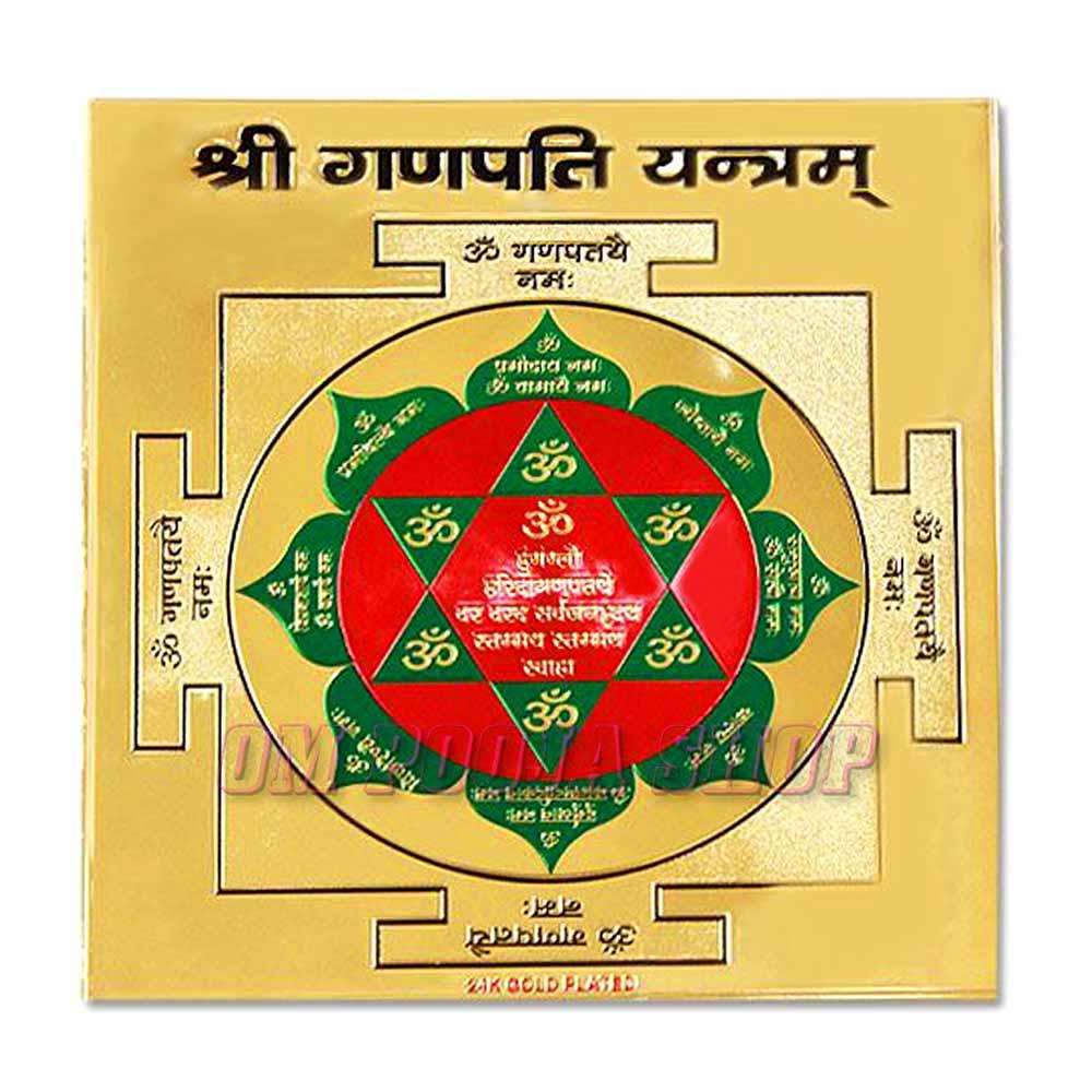 Shree Ganpati Yantra on 24k Gold Plated Paper - 6 inch